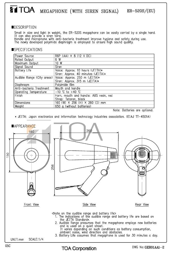 Catalog TOA ER 520S