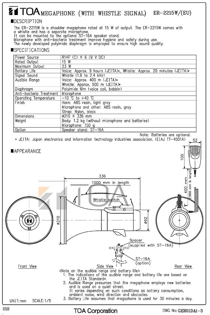 Catalog toa ER 2215